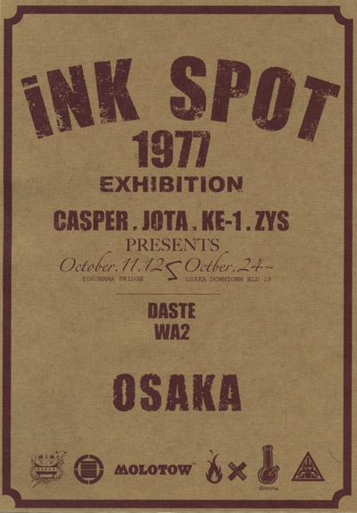 ink exhibition.jpg