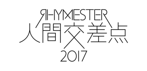 0AB09392-7C14-452E-87C9-AF1E11A5B3F6.png